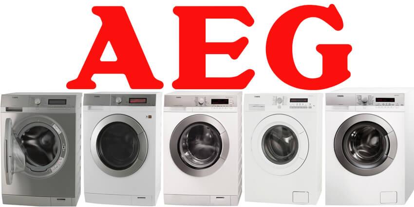 Услуги по ремонту стиральных машин AEG