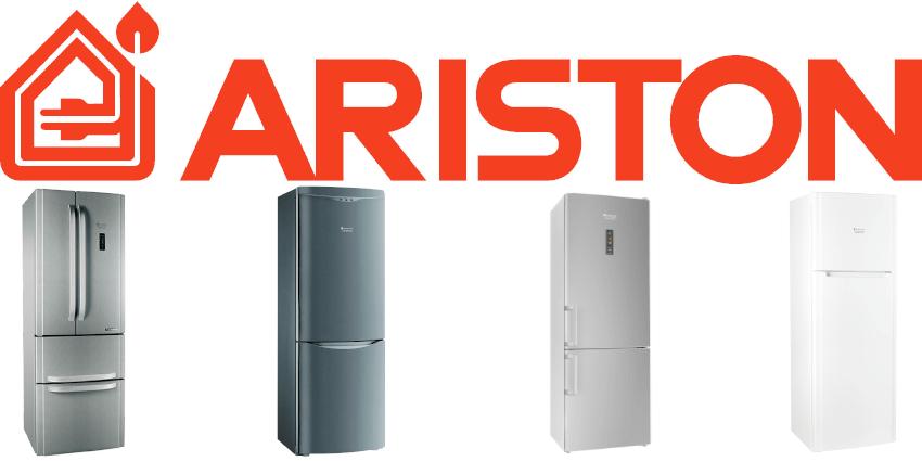 Услуги по ремонту холодильников Ariston
