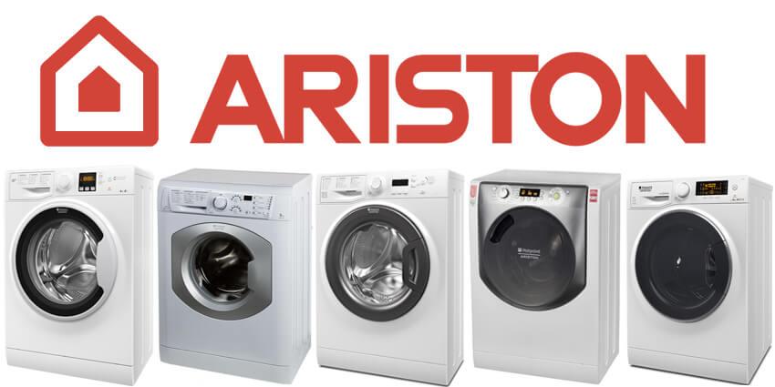 Услуги по ремонту стиральных машин Hotpoin Ariston