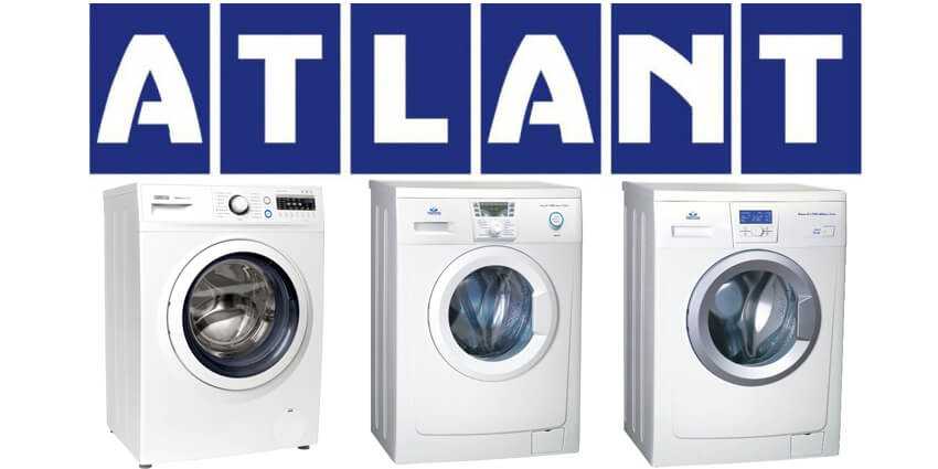 Услуги по ремонту стиральных машин Atlant