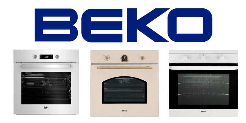 Услуги по ремонту духовых шкафов Beko