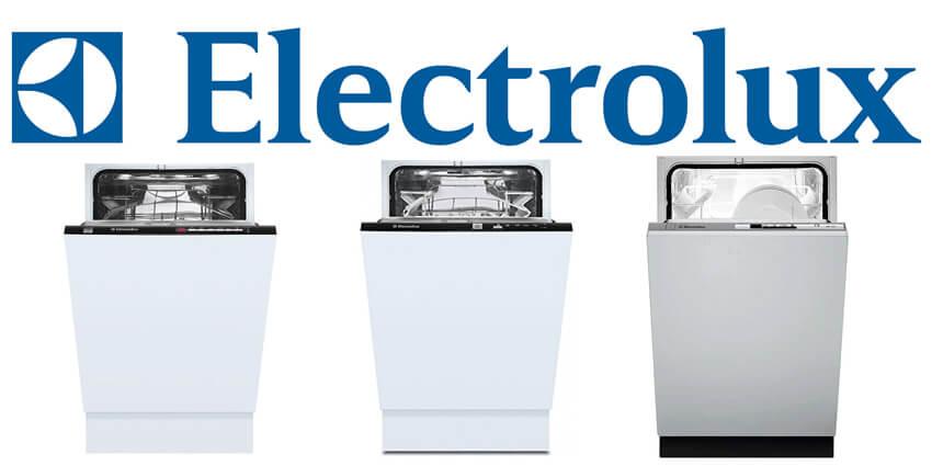Услуги по ремонту посудомоечных машин Electrolux