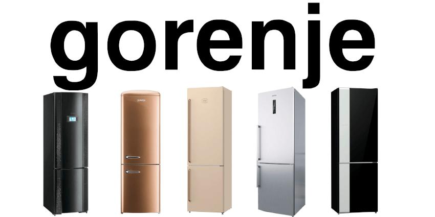 Услуги по ремонту холодильников Gorenje