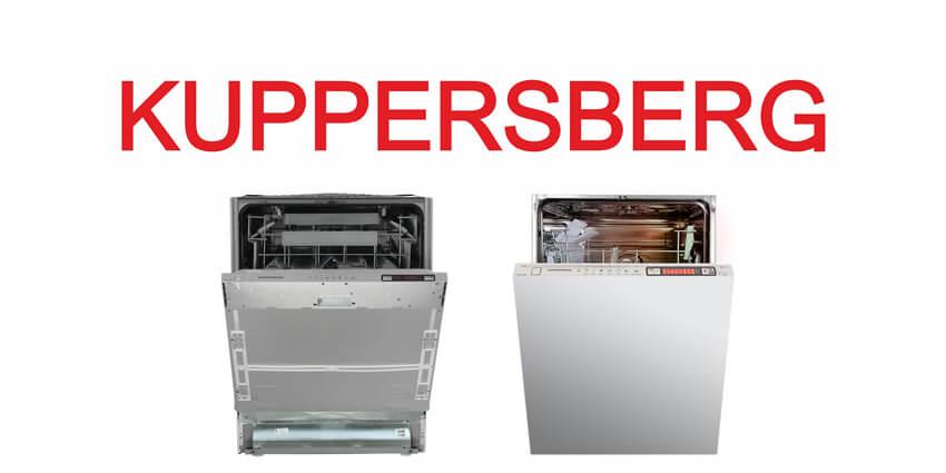 Услуги по ремонту посудомоечных машин Kuppersberg