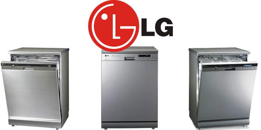 Услуги по ремонту посудомоечных машин LG