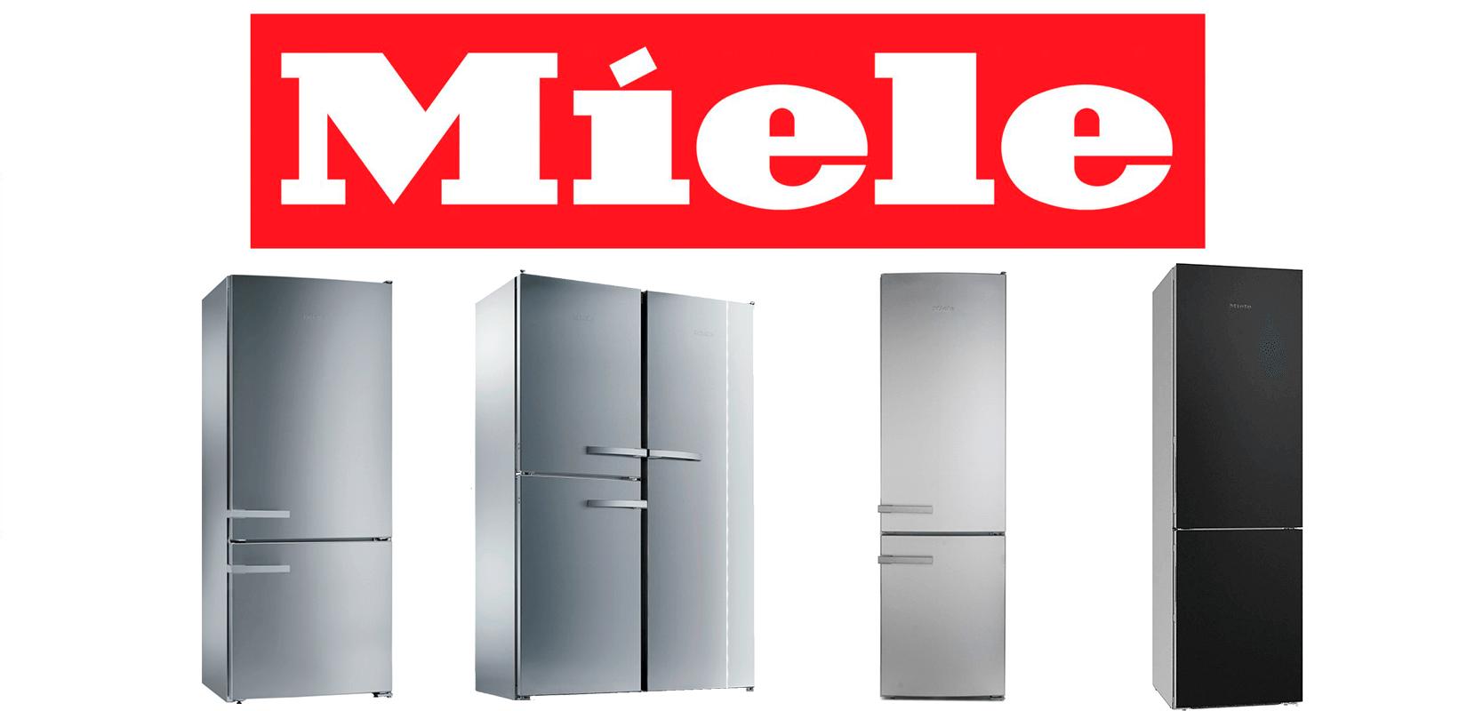 Услуги по ремонту холодильников Miele