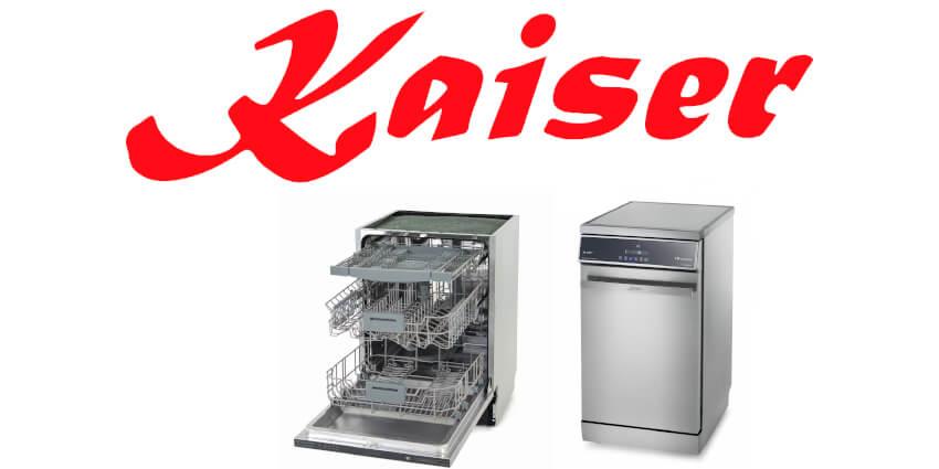 Услуги по ремонту посудомоечных машин Kaiser