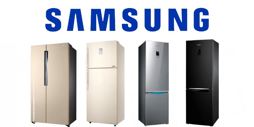 Услуги по ремонту холодильников Samsung