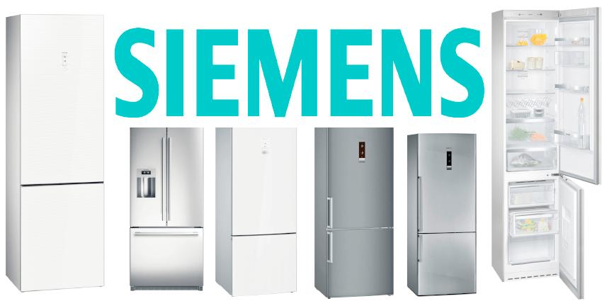 Услуги по ремонту холодильников Siemens