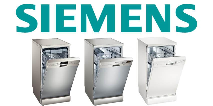 Услуги по ремонту посудомоечных машин Siemens