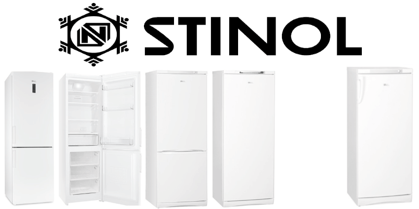 Услуги по ремонту холодильников Stinol