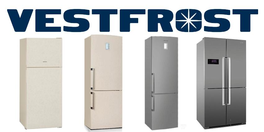 Услуги по ремонту холодильников Vestfrost